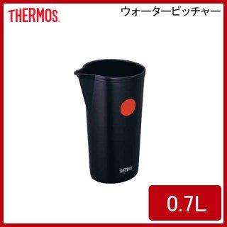 サーモス ウォーターピッチャー 0.7L (6-1706-1601)