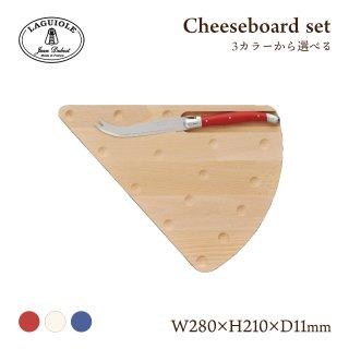 ジャン デュボ ライヨール チーズボードセット[ソフトチーズ用ナイフ カッティングボード] (CheeseBoardset)
