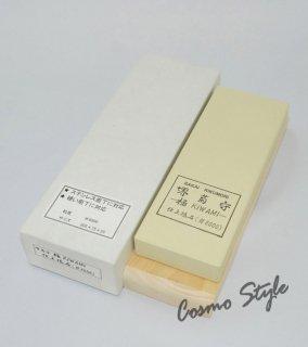 堺菊守 極(KIWAMI) 仕上砥石(台付) (No8000)