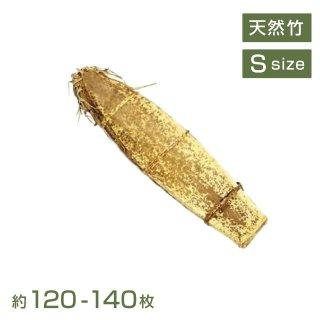 竹皮KT-1 約1kg (約120〜140枚) (06801)