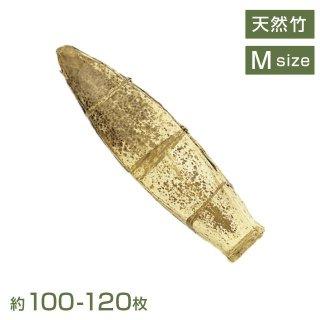 竹皮KT-2 約1kg (約100〜120枚) (06802)