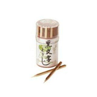 黒文字 ようじ 6cm 丸ケース入 (約65本入) ×10筒 (650本) (08223)