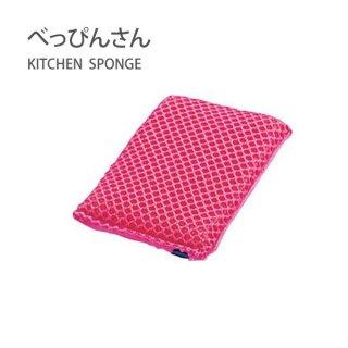 べっぴんさん 食器用ネットスポンジ ピンク (6-1172-0302)