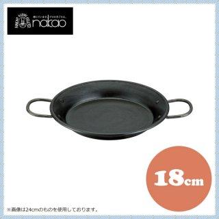 中尾アルミ N-106 鉄パエリア 18cm 鉄製 (5105952)