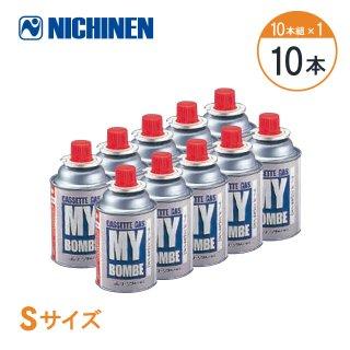 ニチネン マイコンロ専用ボンベ マイ ボンベS 10本セット (401-10P)