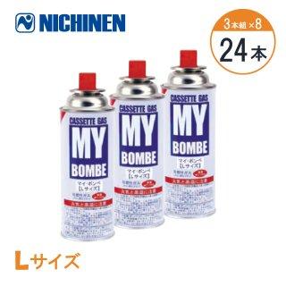 ニチネン マイコンロ専用ボンベ マイ ボンベL 24本セット (421-24P)