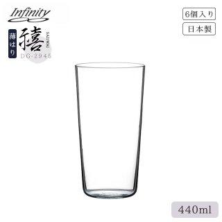 タンブラー Infinity 禧 16oz 440ml 6個(DG-2945-6pc)