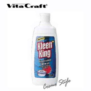 ビタクラフト クリーンキングリキッド(ステンレス 銅製品用) (6-0022-1101)
