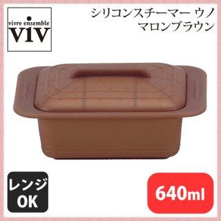 ViV シリコンスチーマー ウノ マロングラウン 59631 (6-0225-0105)