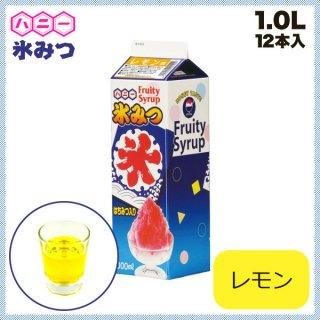ハニー 氷みつRG レモン 1.0L 12本セット (6-0845-0402)