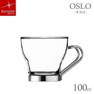 エスプレッソカップ 100ml 6個 オスロ ボルミオリロッコ(BO-1330-6pc)
