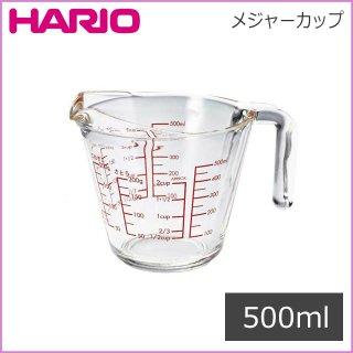 HARIO ハリオ メジャーカップ 500cc ワイド (CMJW-500)