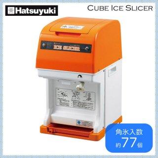 初雪 電動式キューブアイススライサー(角氷入数77個) (HC-77A)