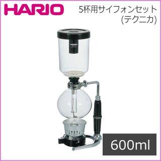 HARIO ハリオ 5杯用サイフォンセット(テクニカ) 600ml (TCA-5)