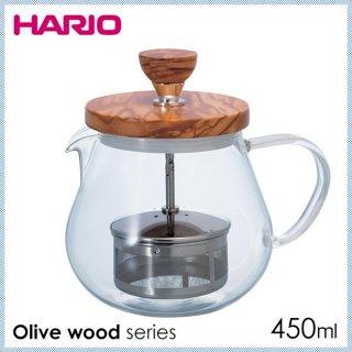 ティオール・ウッド 450ml 2個 Olivewoodseries HARIO ハリオ (TEO-45-OV)