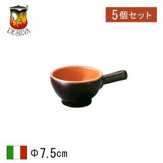 デ シルバ BR片手7.5cmカップ 5個セット (S067-100-03-5pc)