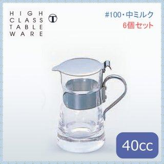 マルティー #100 中ミルク 6個セット (100-28M-6P)