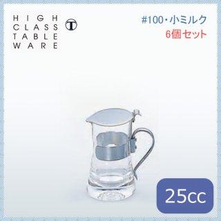 マルティー #100 小ミルク 6個セット (100-28S-6P)