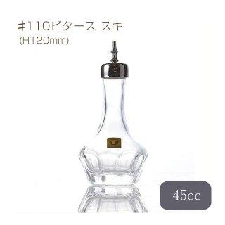 マルティー #110ビタース スキ (H120mm) (110-20W)