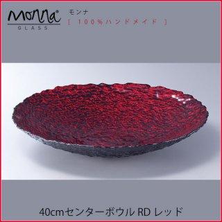 モンナ 40cmセンターボウル RD レッド(S253-MG09R-1pc)
