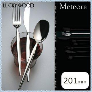 ラッキーウッド メテオラ デザートフォーク 6本セット (12600-03)