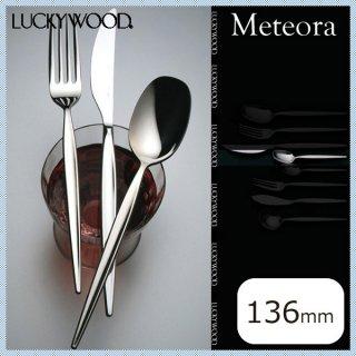 ラッキーウッド メテオラ ティースプーン 6本セット (12600-05)