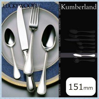 ラッキーウッド カンバーランド バターナイフ 6本セット (18200-08)