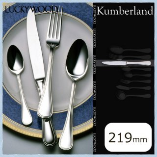 ラッキーウッド カンバーランド デザートナイフ(鋸刃 最中柄) 6本セット (18200-11-SH)