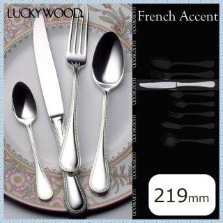 ラッキーウッド フレンチアクセント デザートナイフ(鋸刃 最中柄) 6本セット (18400-11-SH)