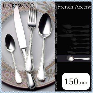 ラッキーウッド フレンチアクセント ブイヨンスプーン 6本セット (18400-13)