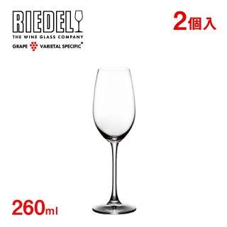 リーデル オヴァチュア シャンパーニュ 260ml 2個セット (6408/48)