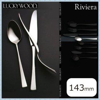 ラッキーウッド リビエラ ティースプーン 6本セット (88000-05)