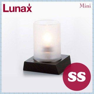 オイルランプ テーブル用 SS 2個 Lunax ルナックス (LM-07-147W)