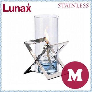 ルナックス Lunax テーブル用オイルランプ M (OL-80-155C)