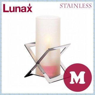 オイルランプ テーブル用 M 2個 Lunax ルナックス (OL-80-155W)