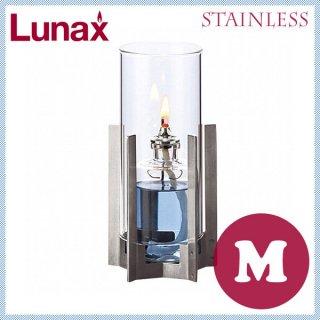 ルナックス Lunax テーブル用オイルランプ M (OL-81-155C)