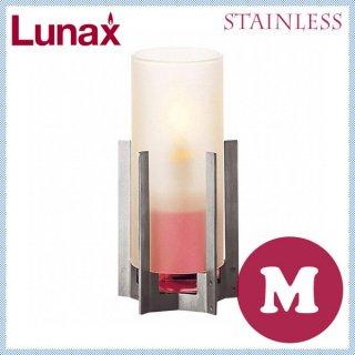 オイルランプ テーブル用 M 2個 Lunax ルナックス (OL-81-155W)