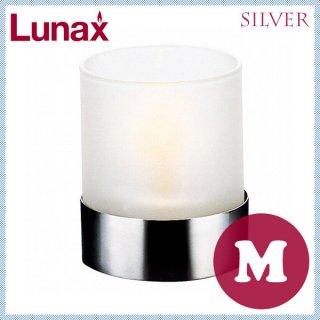 オイルランプ テーブル用 M 2個 Lunax ルナックス (OL-85S-108W)