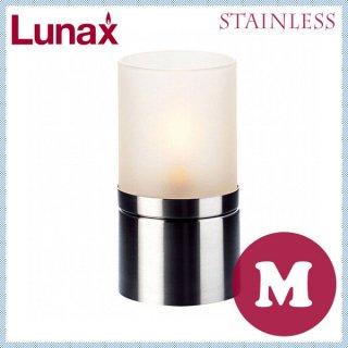 オイルランプ テーブル用 M 2個 Lunax ルナックス (OL-87-108W)