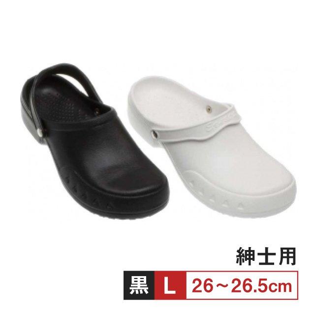 SA5 エバロンサンダル 紳士用 L 黒 (SA5-M-L-BK)