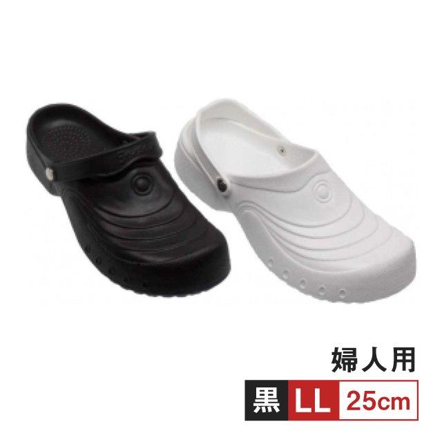 SA6 エバロンサンダル 婦人用 LL 黒 (SA6-W-LL-BK)