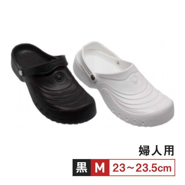 SA6 エバロンサンダル 婦人用 M 黒 (SA6-W-M-BK)