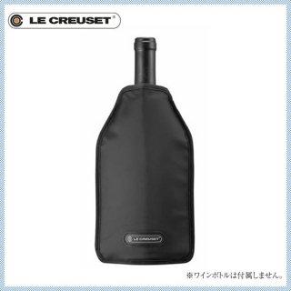ル・クルーゼ アイスクーラースリーブ ブラック(WA126BK)