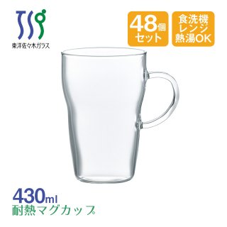 耐熱マグカップ 430ml 48個ケース販売 東洋佐々木ガラス (TH-402-JAN-1ct)