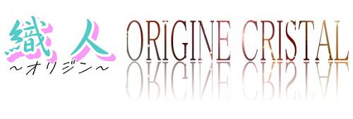 豊富な種類高知県のパワーストーン原石ショップ【オリジンクリスタル】高知