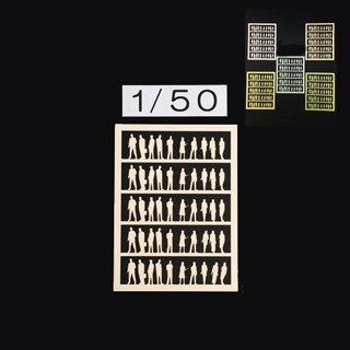 1/50 【タント紙製】人型シルエット(カラー単色) 50体