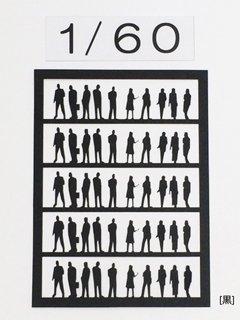 1/60 【タント紙製】人型シルエット(モノクロ) 50体