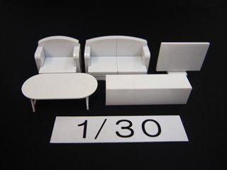 1/30 リビング家具(白)5点セット