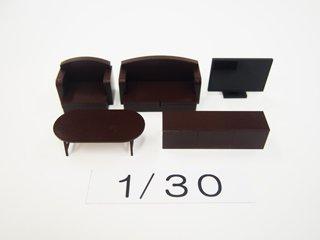 1/30 リビング家具(カラー)5点セット