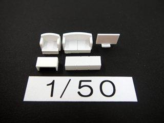 1/50 リビング家具(白)5点セット